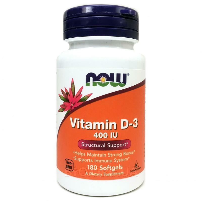 витамин D3 400 МЕ 180 гелевых капсул фото товара