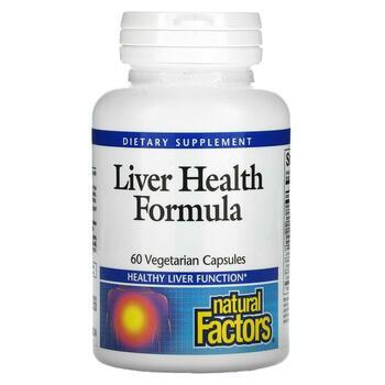 Купить Liver Health Formula 60 Vegetarian Capsules