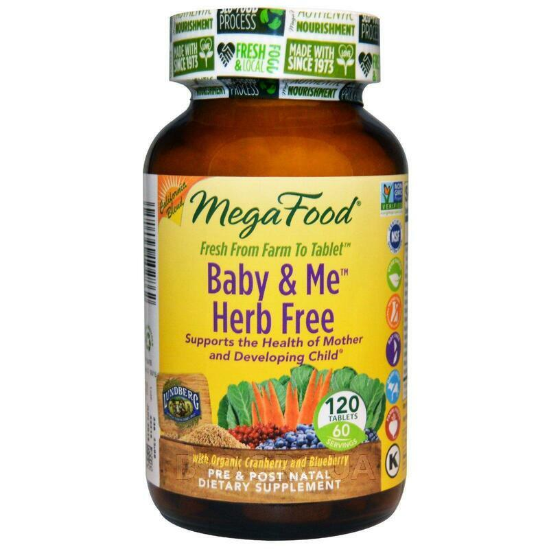Baby Me Herb Free California Blend Pre Post Natal 120 Tablets фото товара