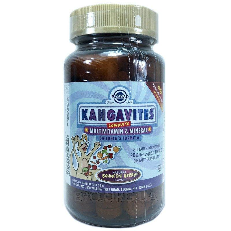 Кангавитес Мультивитамины и минералы для детей 120 таблеток фото товара
