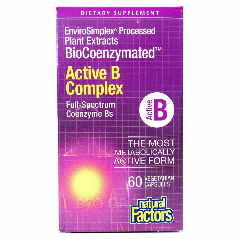 BioCoenzymated активный комплекс витаминов B 60 вегетарианских... фото товара