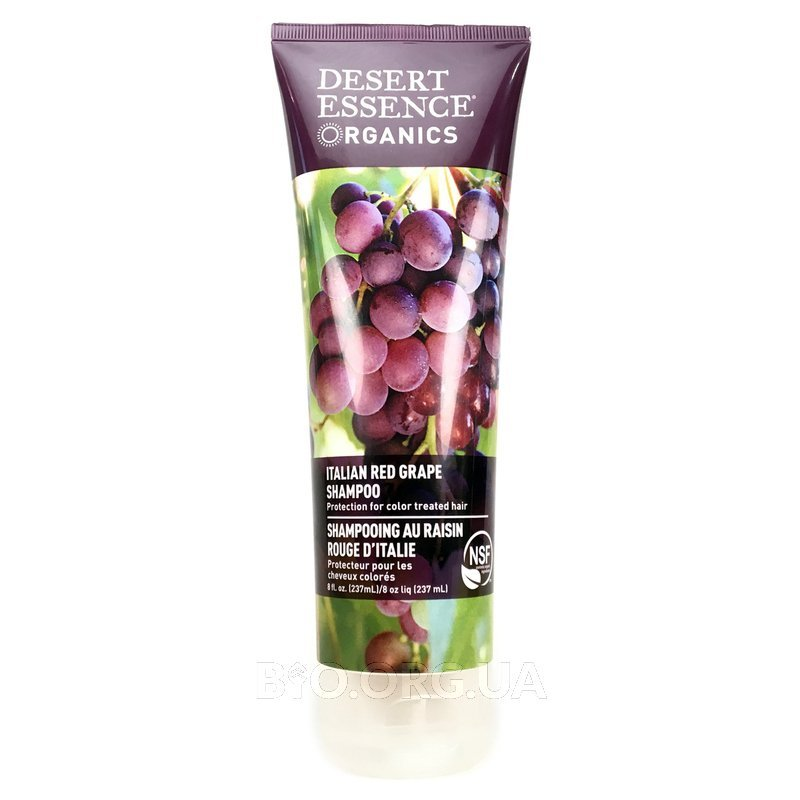 Десерт Ессенс Шампунь для окрашенных волос красный виноград 23... фото товара