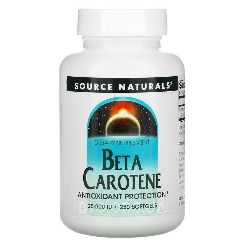 Бета каротин витамин А 25 000 МЕ 250 гелевых капсул фото товара