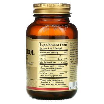 Ресвератрол 250 мг 30 гелевых капсул  фото состава