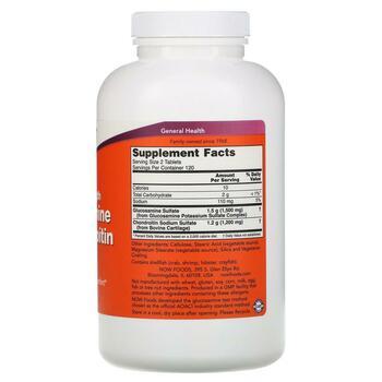 Глюкозамин И Хондроитин Экстра Сила 240 Таблеток  фото состава