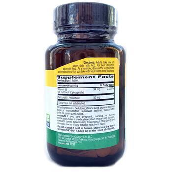 П-5-Ф (пиридоксаль-5'-фосфат) 50 мг 100 таблеток  фото состава