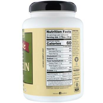 Raw Organic Rice Protein Plain 5 600 g  фото состава