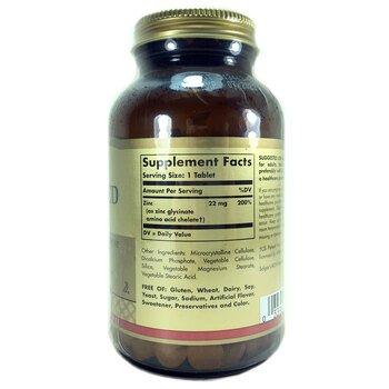 Хелатный Цинк 22 мг 250 таблеток  фото состава