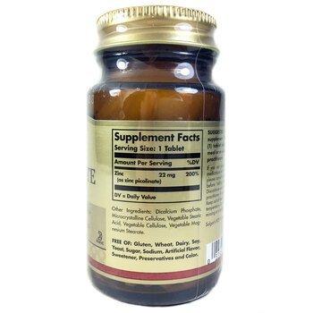 Цинк Пиколинат 22 мг 100 Таблеток  фото состава