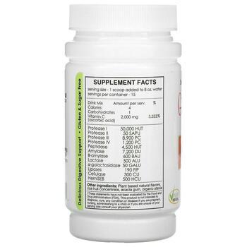Glutenizer Force Plus Kiwi Strawberry 2000 mg52.5 g  фото состава