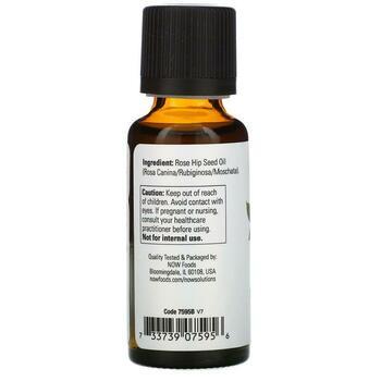 Масло семян шиповника 30 ml  фото состава