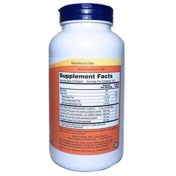 Омега 3 6 9 1000 мг 250 капсул  фото состава
