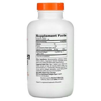 Коллаген типа 1 и 3 1000 мг 540 таблеток  фото состава