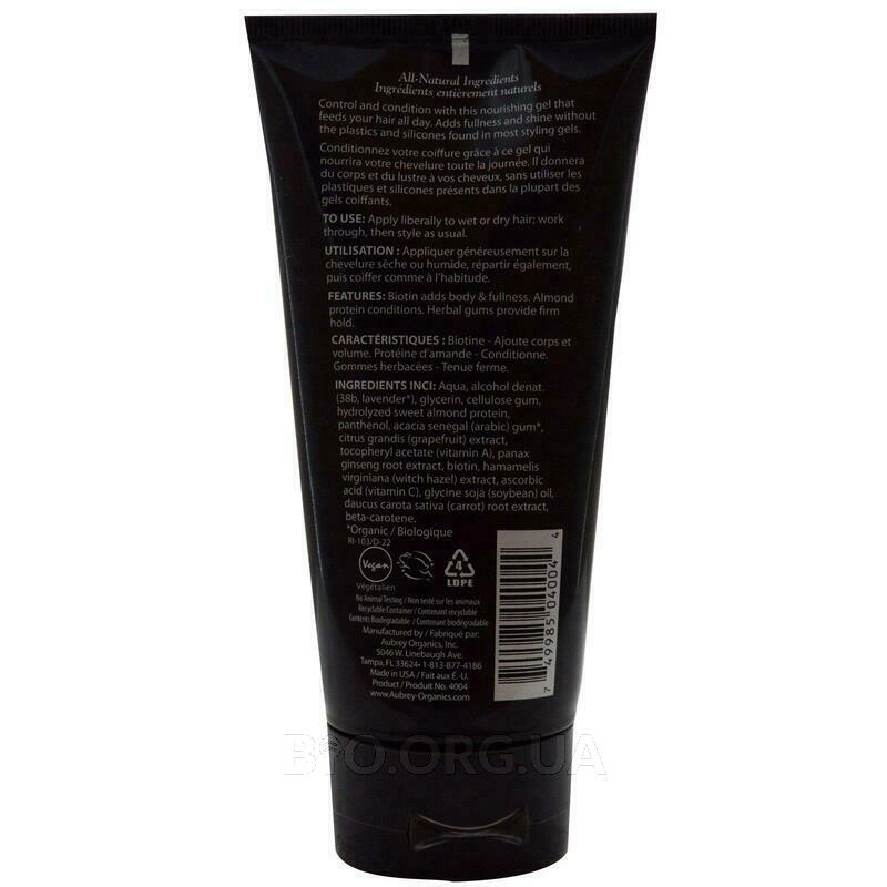 Фото состава Mens Stock Hair Gel Ginseng Biotin 177 ml