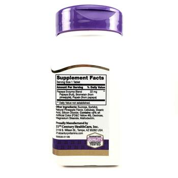 21 век Фермент папайи 100 жевательных таблеток  фото состава