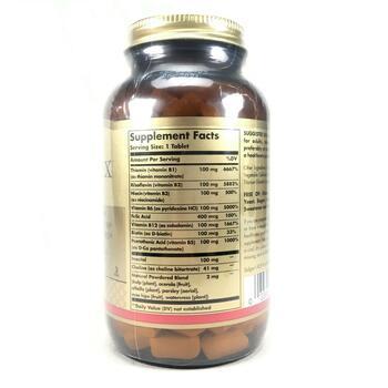 B комплекс 100 мг 250 таблеток  фото состава