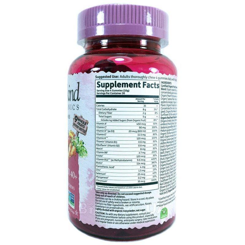 Мультивитамины для женщин 40+ 120 желеек