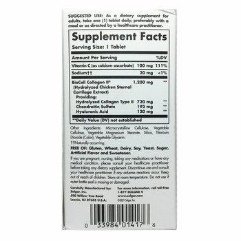 Гиалуроновая кислота 120 мг 30 таблеток  фото состава