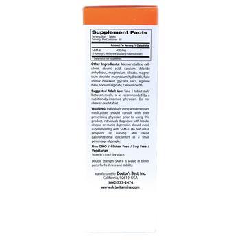 SAM-e двойная сила 400 мг 60 таблеток с энтеросолюбильной обол...  фото состава
