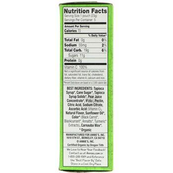 Органические мармеладные зайки тропический вкус 5 упаковок 23 ...  фото состава