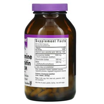Glucosamine Chondroitin Plus MSM 180 Вегетарианские капсулы  фото состава