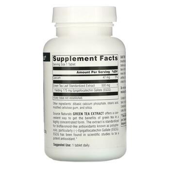 экстракт зеленого чая 500 мг 120 таблеток  фото состава