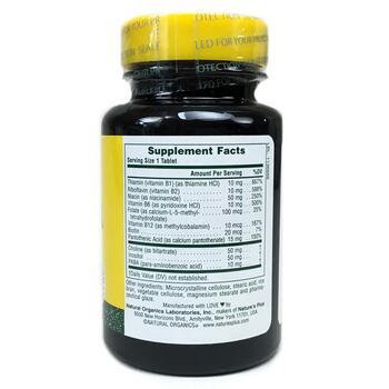 Нейчералс Плюс B комплекс из рисовых отрубей 90 таблеток  фото состава