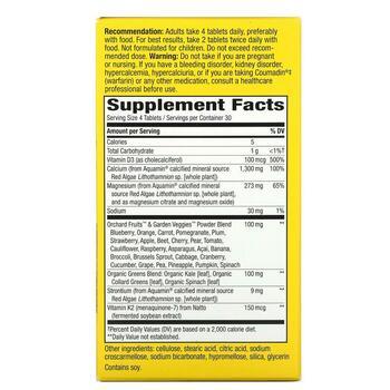 Нэйчерс Вэй Alive Calcium Max Absorption Bone Formula 120 Tablets  фото состава