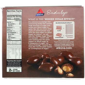 Аткинс Миндаль в шоколаде 5 пакетов 28 г Каждый  фото состава