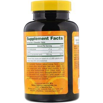 Витамин С 100 мг 180 таблеток  фото состава