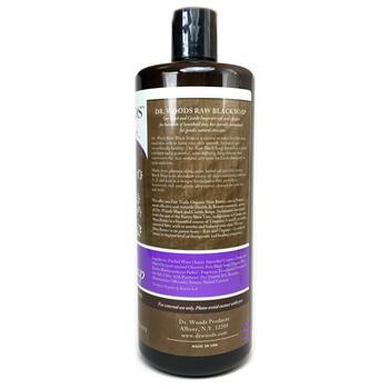 Неочищенное черное мыло с маслом ши 946 мл  фото состава