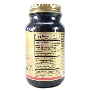 5 Гидрокситриптофан 100 мг 90 вегетарианских капсул  фото состава
