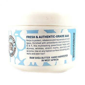 Аут оф Африка масло Ши без запаха уход за кожей 227 г  фото состава