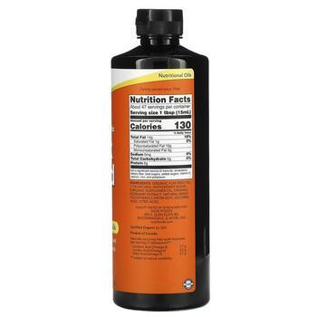 сертифицированных органических льняное масло 710 мл  фото состава