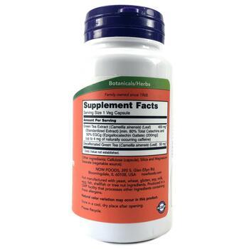 ЭГКГ экстракт зеленого чая 400 мг 90 капсул  фото состава