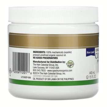 Спектрум Ессеншл органическое кокосовое масло нерафинированное...  фото состава