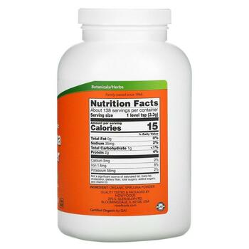 Certified Organic Spirulina Powder 454 g  фото состава
