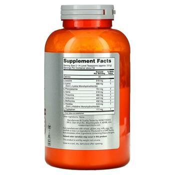 Спортивная смесь из 9 незаменимых аминокислот БЦАА 330 г  фото состава