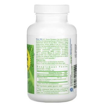 ЭйСи Грэйс Уникальный Витамин Е токоферолы 120 гелевых капсул  фото состава