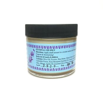Бальзам для лица Экстракты оливкового масла из садовых роз 56 г  фото состава