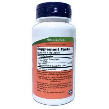 Хлорофилл 100 мг 90 капсул  фото состава