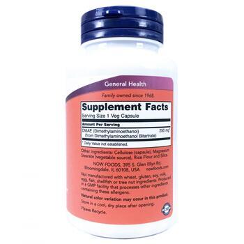 Диметиламиноэтанол 250 мг 100 капсул  фото состава