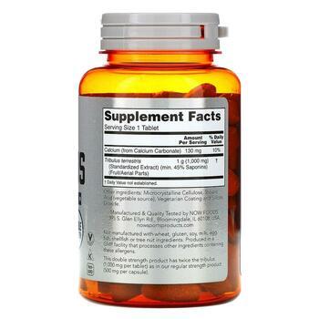 Спорт Трибулус 1000 мг 90 таблеток  фото состава