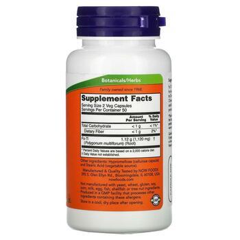 Горец многоцветковый экстракт 560 мг 100 капсул  фото состава