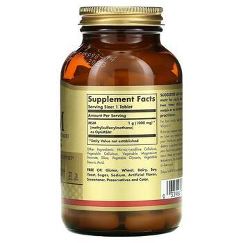 МСМ Метилсульфонилметан 1000 мг 120 таблеток  фото состава