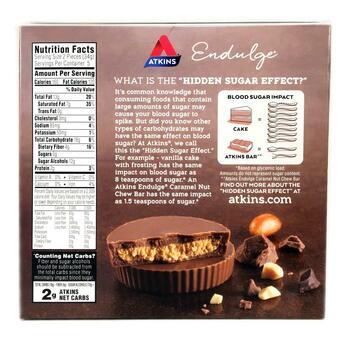 Аткинс печенье с арахисовым маслом 5 пакетиков 34 г каждый  фото состава
