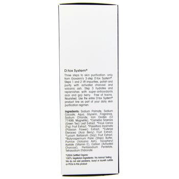 Джованни Детокс маска для тела 141 гр  фото состава
