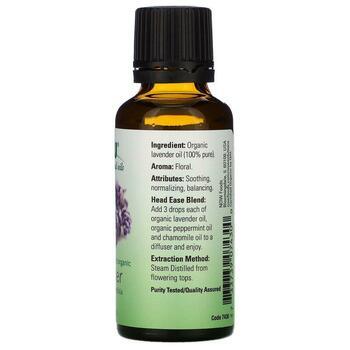 органические эфирные масла лаванды 30 мл  фото состава