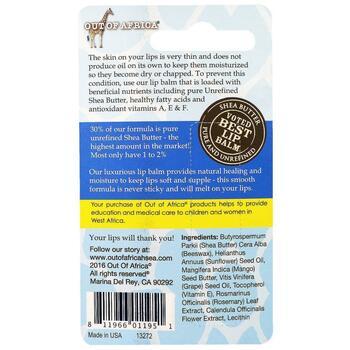 Бальзам для губ с чистым маслом Ши без запаха 4 г  фото состава