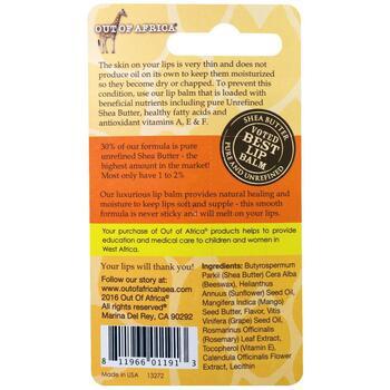 Масло Ши бальзам для губ с витамином Е апельсин 4 гр  фото состава